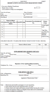 Indian Railway Reservation/Cancellation Form